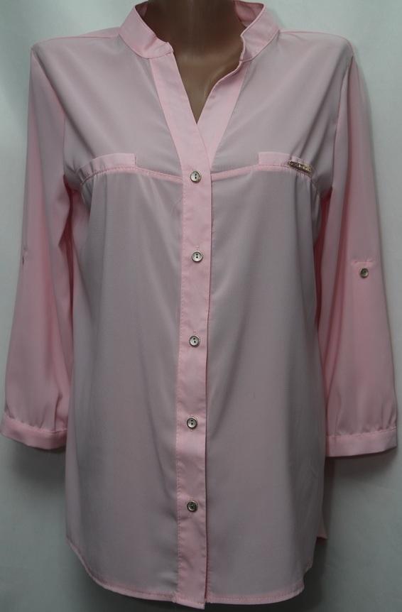 Блузки Женские Купить