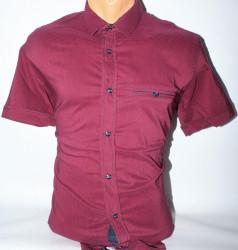 Рубашки мужские RCP оптом 86943107  07-24