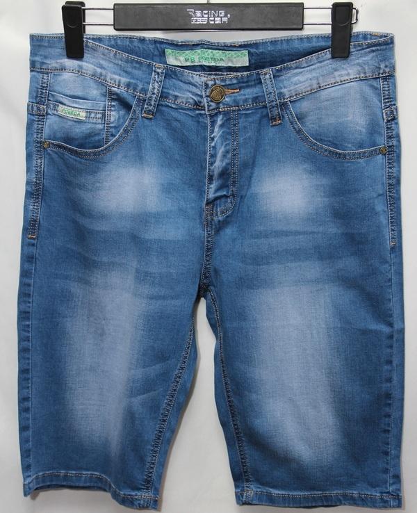 Шорты джинсовые мужские оптом 81236504 8293