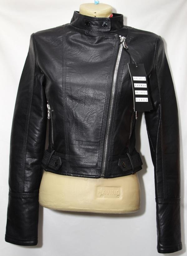 Куртки женские LANMAS демисезонные оптом 30826574 1872