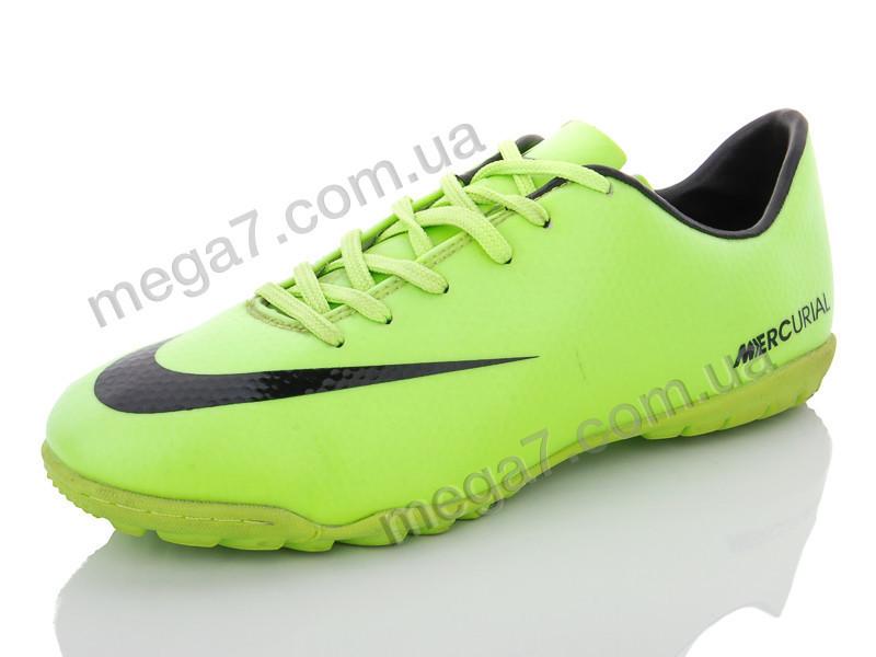 Футбольная обувь, Enigma оптом 1026-2-7