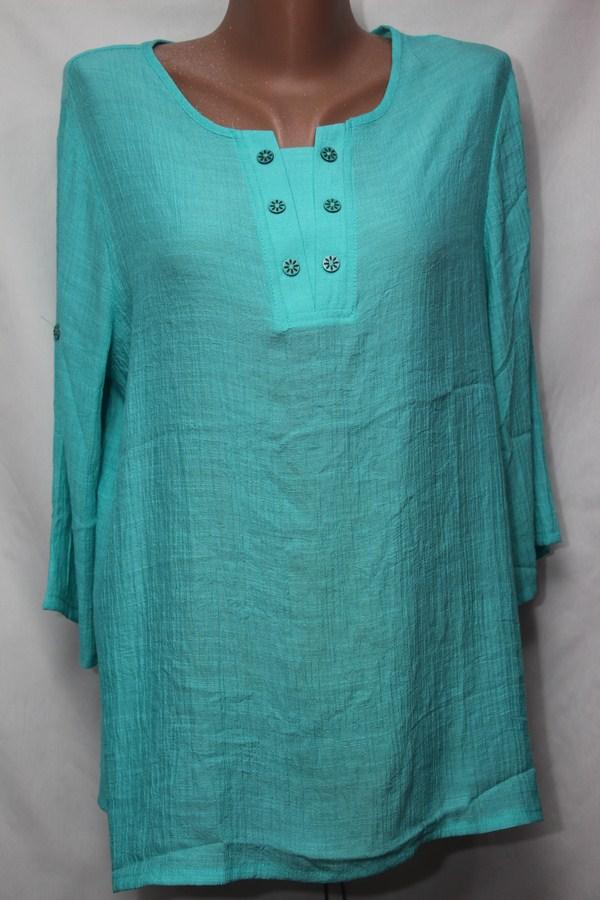 Блуза женская БАТАЛ оптом 18021410 228