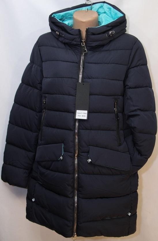 Куртки женские зимние оптом 91346578 17661-2
