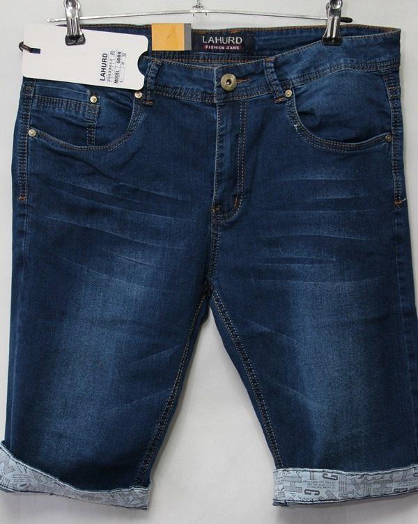 Шорты джинсовые мужские батал оптом 09423761 608