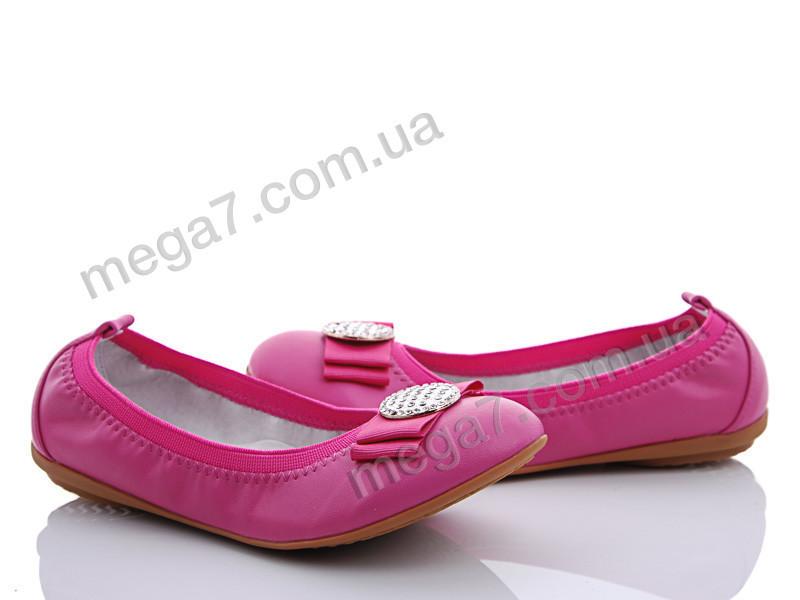 Балетки, Style-baby-Clibee оптом N1271 fuchsia