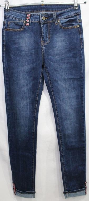 Джинсы женские New Jeans оптом 05629748 8323