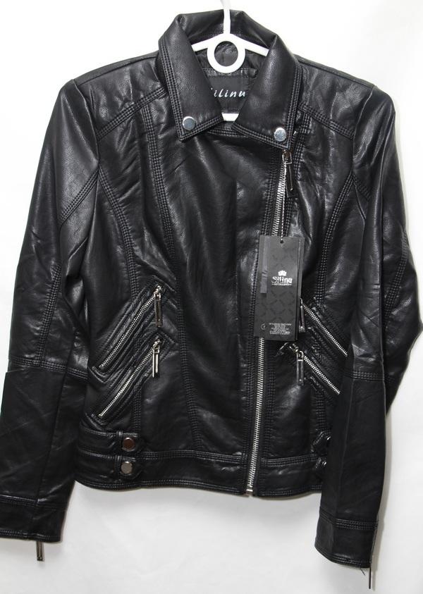 Куртки женские SILINA оптом 96374805 1737-2