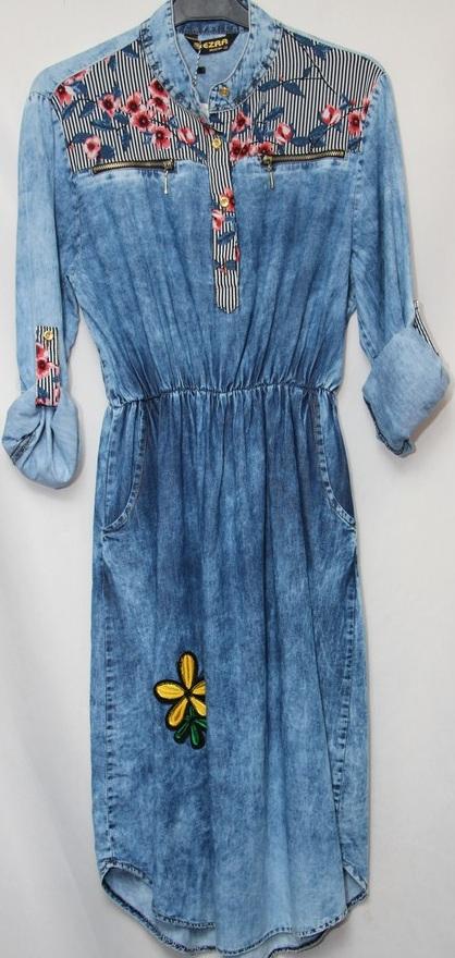 Рубашки - туники женские оптом 30034910 301-6
