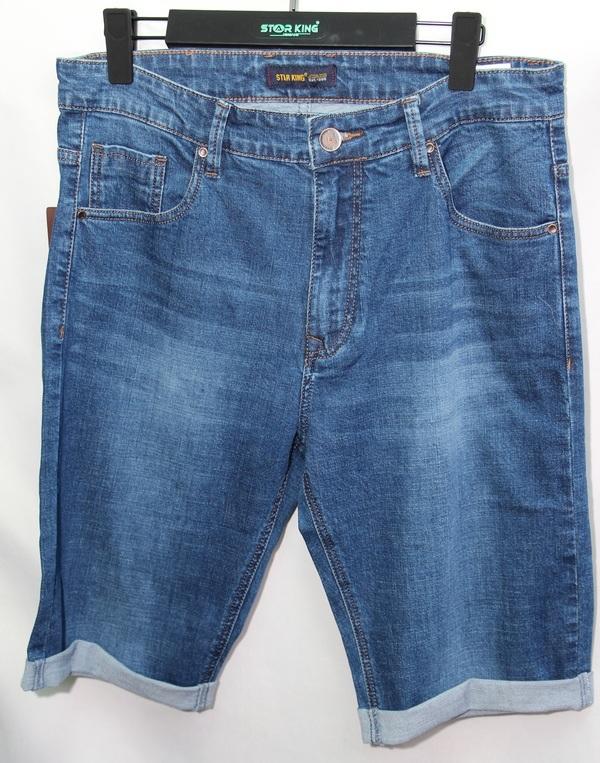 Шорты джинсовые мужские оптом 29051398 17028