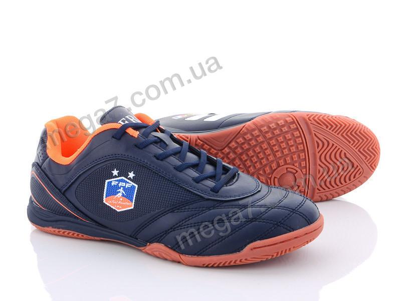 Футбольная обувь, Veer-Demax оптом A1927-2Z