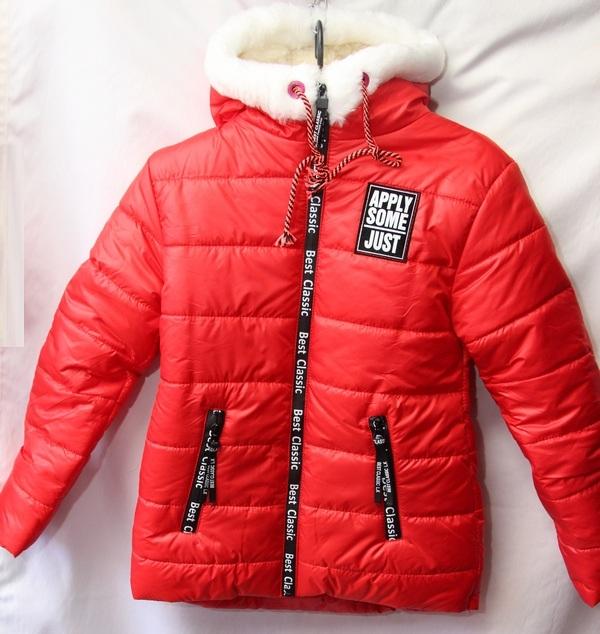 Куртки детские оптом 48519237 1081-5