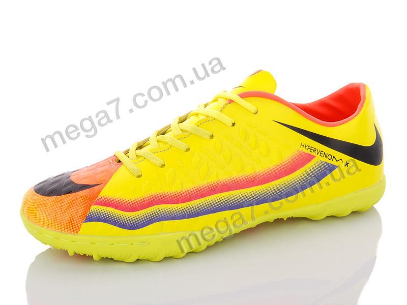 Футбольная обувь, Enigma оптом А71 yellow