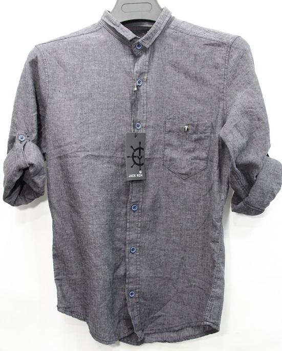 Рубашки мужские оптом 43125098 7-2-3