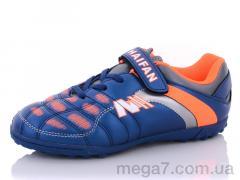 Футбольная обувь, Presto оптом 444