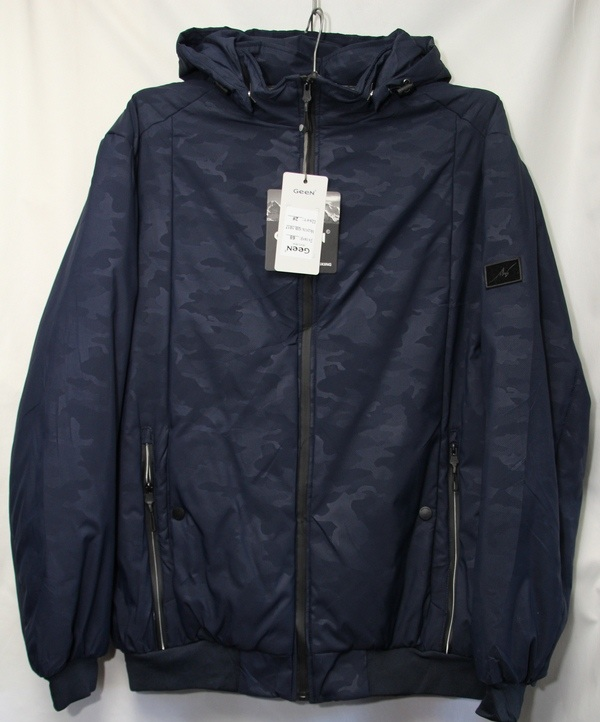 Куртки мужские оптом 70384219 1817-2