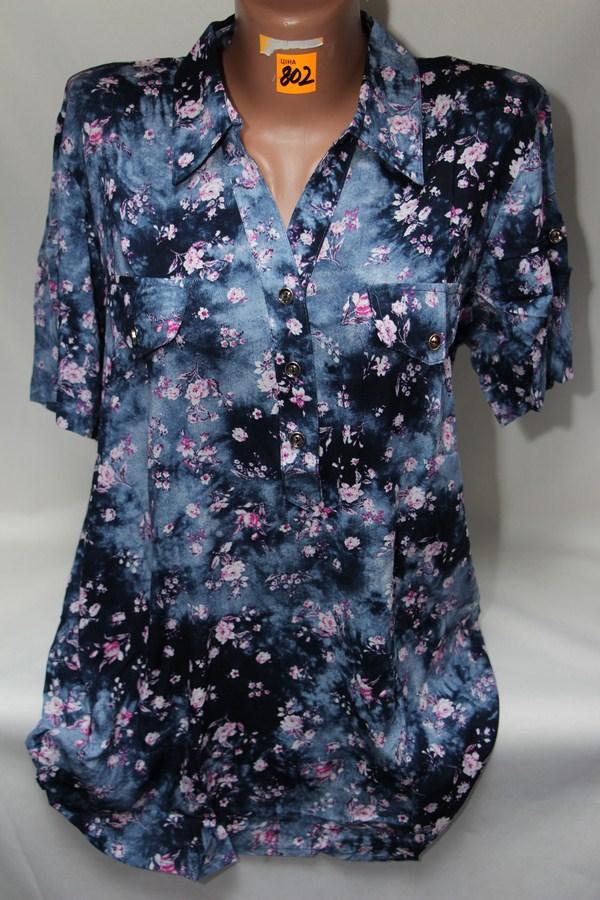 Рубашки женские оптом 2103651 6129-1