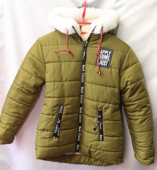 Куртки детские оптом 81906437 1081-6