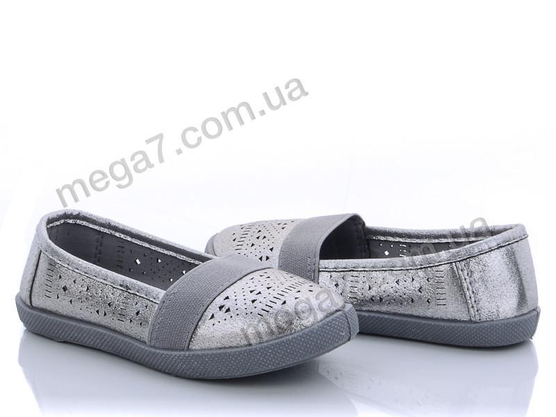 Балетки, Style-baby-Clibee оптом N301K d.grey