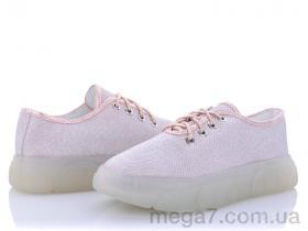 Слипоны, Diana оптом Макас камни шнурок розовые