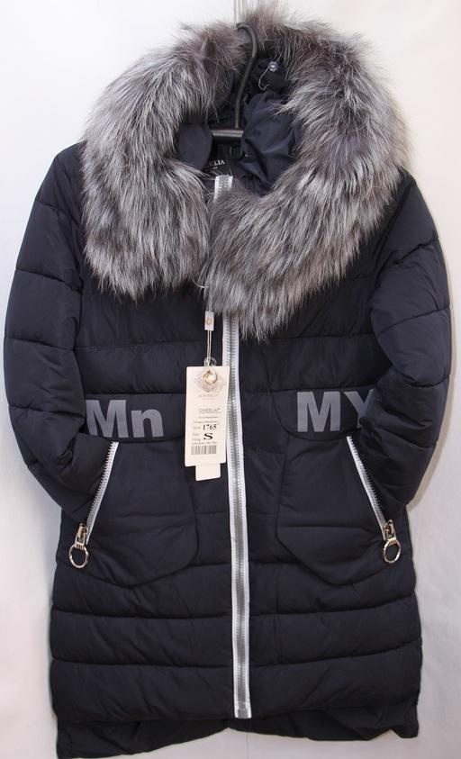Куртки женские AOWEELIA оптом 19091209 1765-2