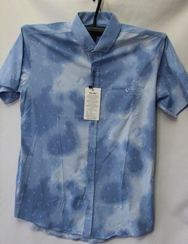 Рубашки мужские Турция оптом 2004523 3636-44