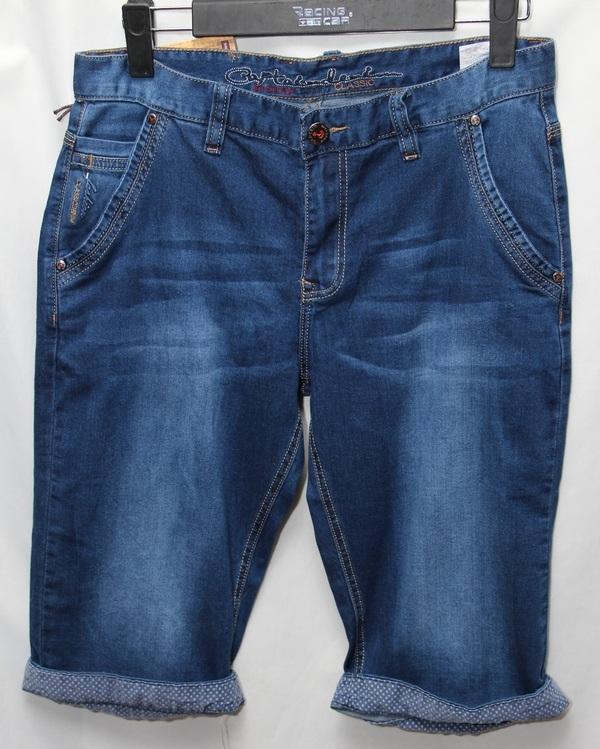 Шорты джинсовые мужские оптом 86412079 7507