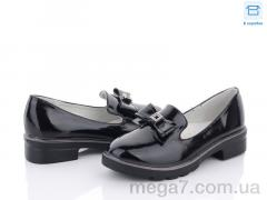 Туфли, BBT оптом P5989-1
