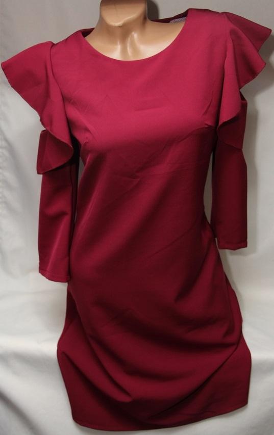 Платья женские оптом 18642950-16