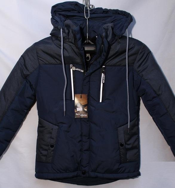 Куртки юниор зимние оптом 84619250 0142-1