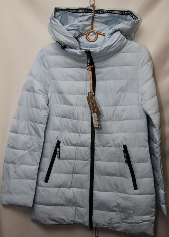 Пальто женское EVCANBADY оптом 32847516 716-3