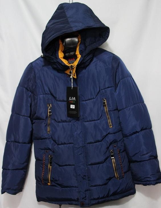 Куртки подростковыеLIA оптом 79326580 1765