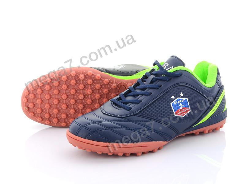 Футбольная обувь, Veer-Demax оптом B1927-3S