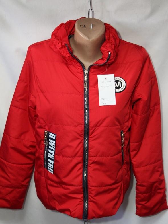 Куртки женские оптом 75086241 3138-11
