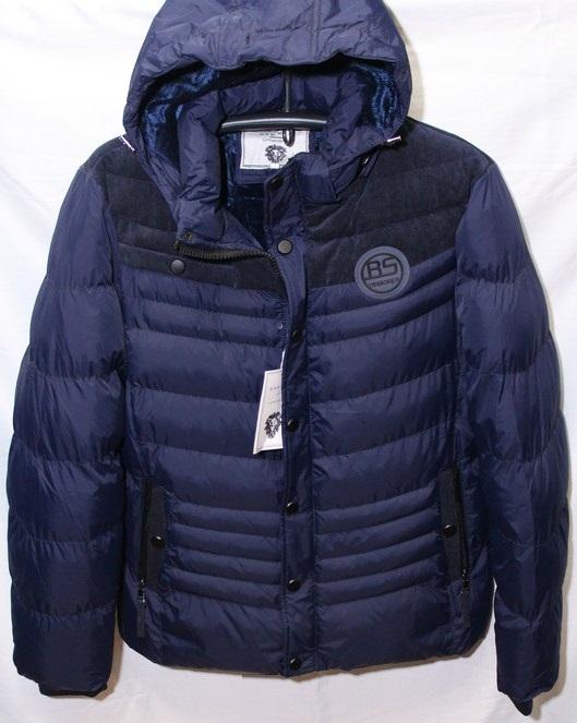 Куртки мужские оптом 07428651 10188-8