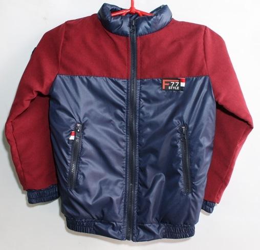 Куртки детские оптом 93407821 1056