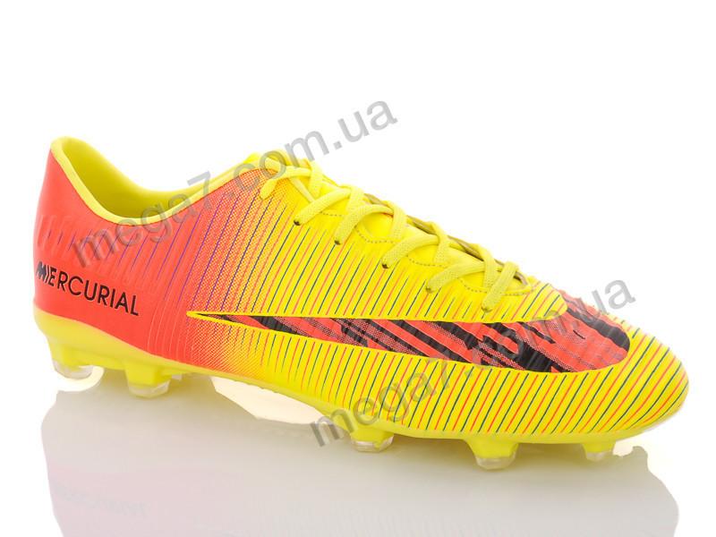 Футбольная обувь, Enigma оптом А855-3