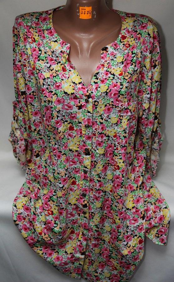 Рубашки женские оптом 2103651 6130-2