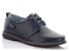 Туфли, HOROSO оптом C1916-7B