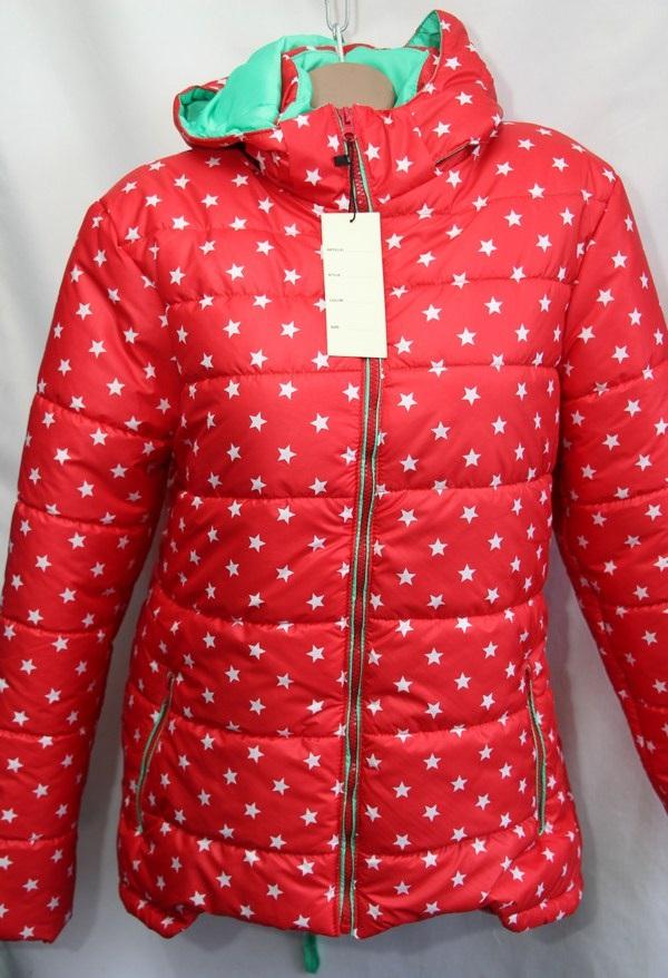 Куртки  женские оптом 1903286 5603-6