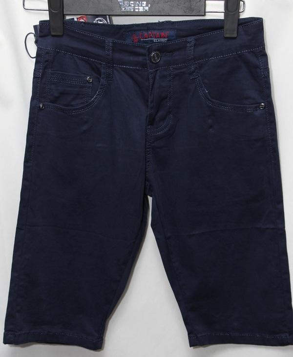 Шорты джинсовые юниор оптом 29051670 7707