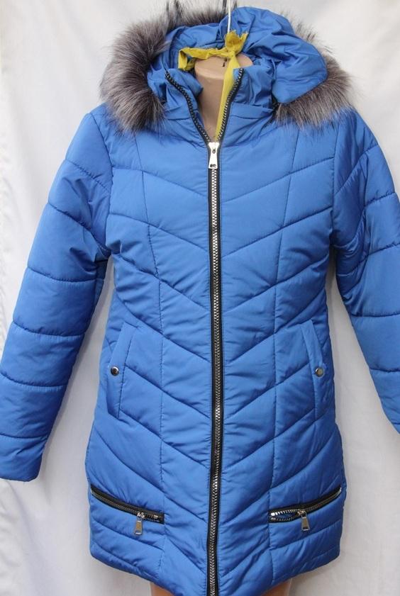 Куртки женские оптом 72694583 3145-260