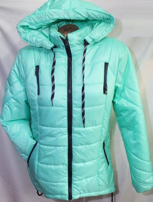 Куртки женские оптом 40657218  2966-2