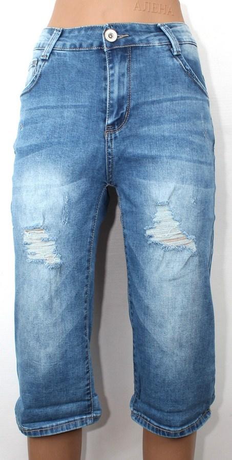 Бриджи джинсовые мужские   оптом 75012986 UDF267