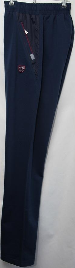 Спортивные штаны FORE PIERA мужские Турция оптом 90316284 1-12