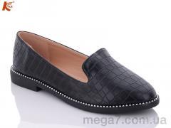 Туфли, Kamengsi оптом N61