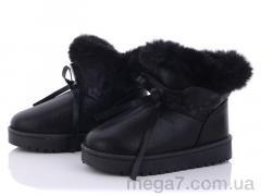 Угги, Style-baby-Clibee оптом NNB2 black