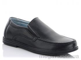 Туфли, HOROSO оптом C1912-3