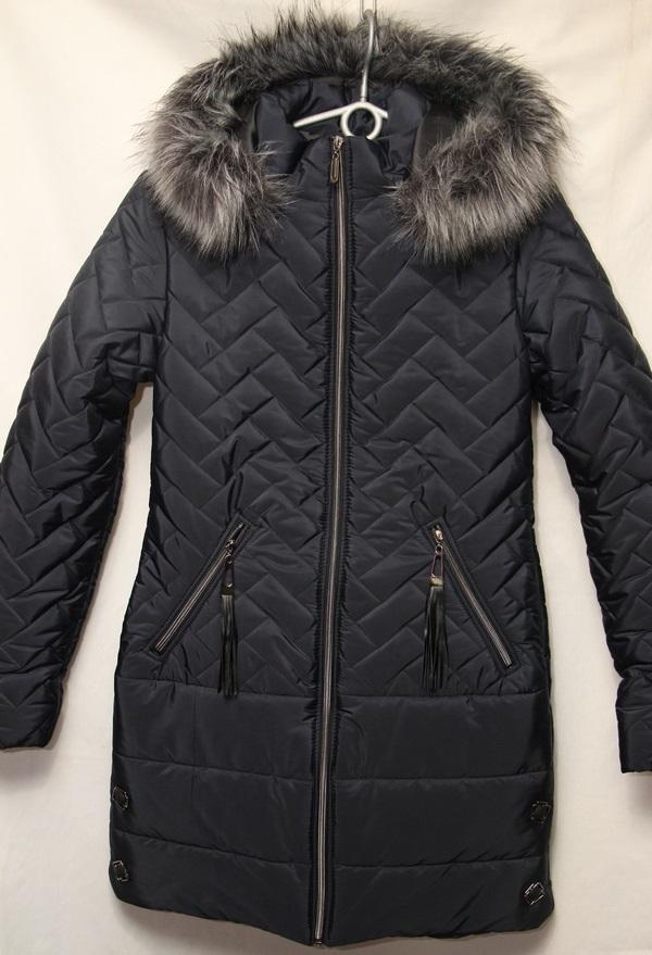 Куртки женские оптом 54936081 7510-5