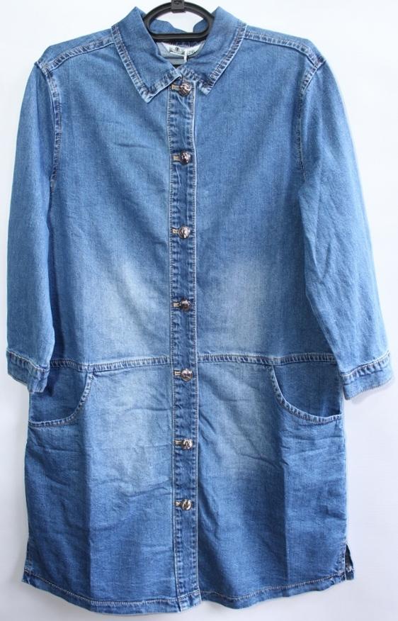Джинсовые куртки 21085436 8817