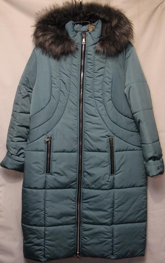 Куртки женские оптом 40875329 7500-6